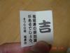 Dsc00937_small